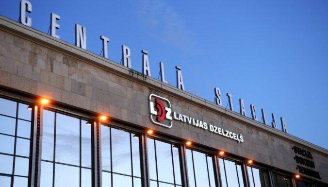 Latvijas dzelzceļš мечтает освоить почти миллиард евро