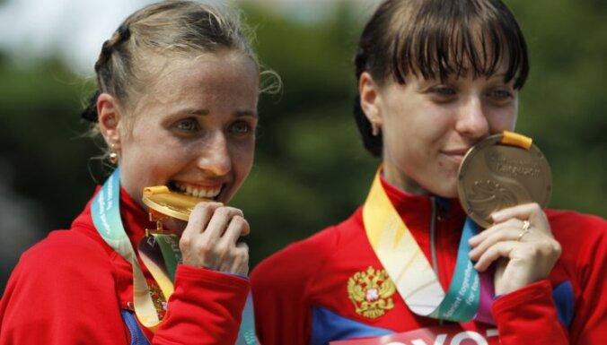 Спортивный трибунал лишил российских ходоков олимпийских медалей