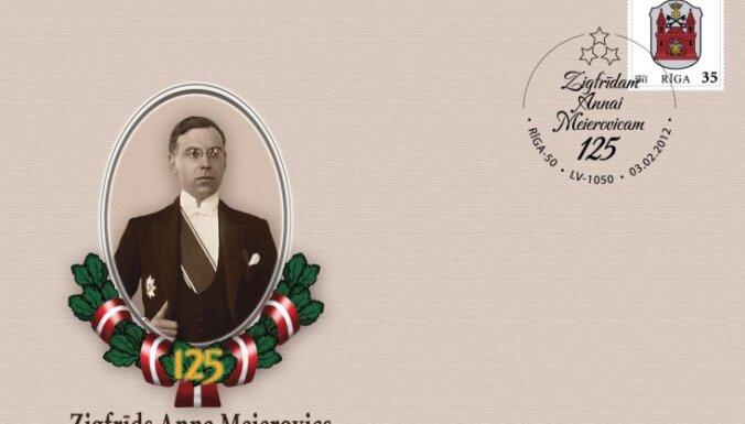 Pasts sadarbībā ar ĀM rīko speciālo zīmogošanu Meierovica piemiņas aploksnēm