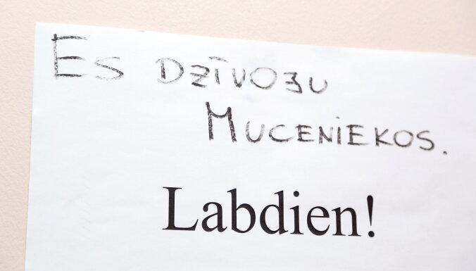 Коронавирус: в Латвии находится 81 беженец и соискатель убежища, всем предоставляют помощь