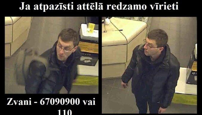 Рига: полиция просит опознать подозреваемого в кражах