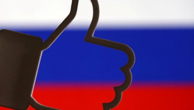 Arnis Latišenko, APPC: Maldināšana – Latvijas gadījums nr.6