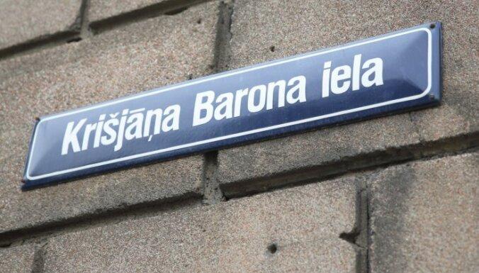 Barona ielas remonts: KNAB uzņēmumā 'Binders' izņēmis daļu dokumentu