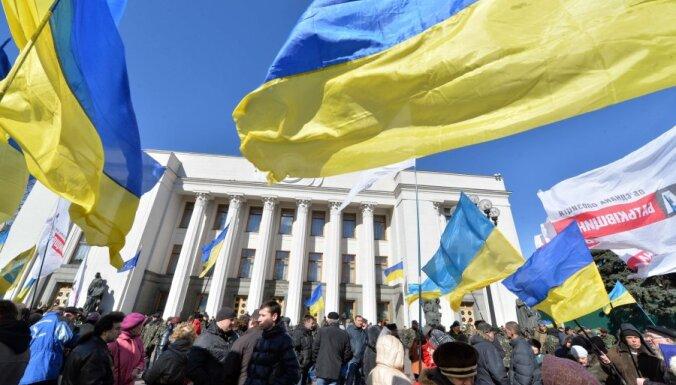 В украинской Раде развалилась коалиция: начат процесс самороспуска