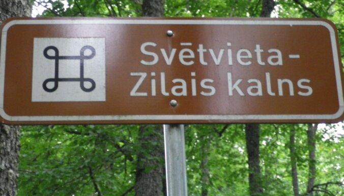 Мистический Зилайскалнс. Шесть причин посетить по-настоящему святое место