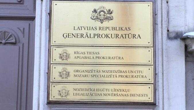 Автору шуточной петиции о присоединении Латвии к США готовы предъявить обвинения