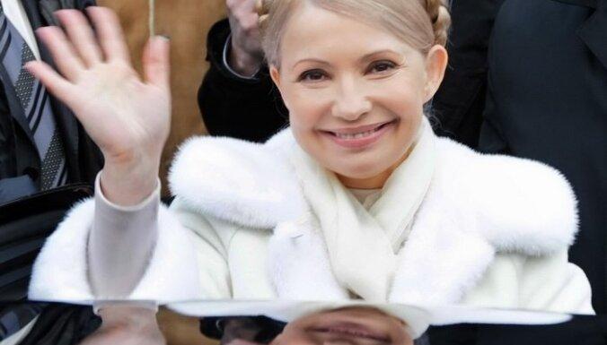 Следствие по делу Тимошенко завершено