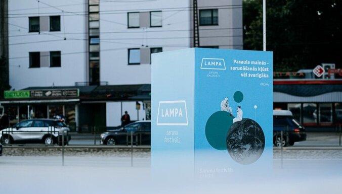 Sarunu festivāla 'Lampa' saturs publicēts arī videoarhīvā