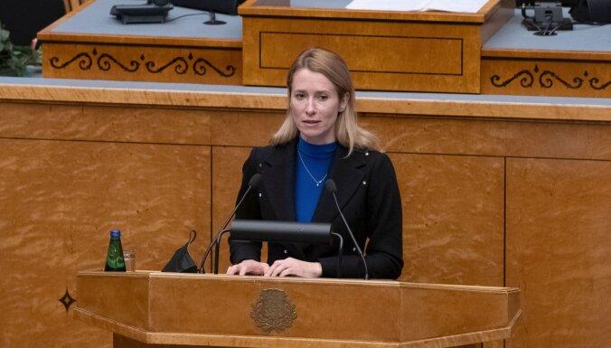 Кариньш обсудил с новым премьером Эстонии пандемию Covid-19 и инфраструктурные проекты