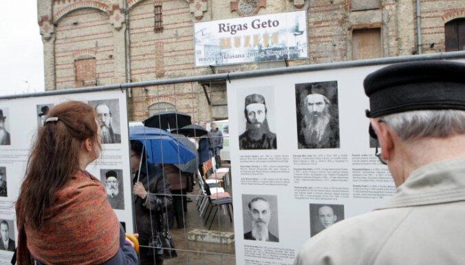 Музею Рижского гетто и Холокоста исполнился год
