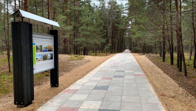 ТОП-5 латвийских променадов для фантастических прогулок