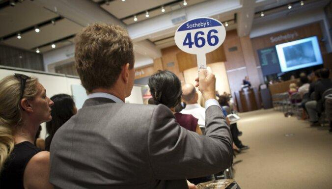 ФОТО: картину Бэнкси продали за $10 млн менее чем за десять минут