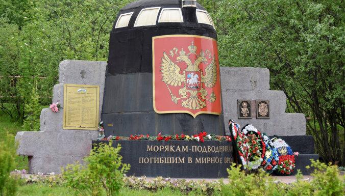 Путин наградил подводников, погибших в Баренцевом море