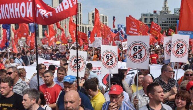 ФОТО: В России проходят митинги против повышения пенсионного возраста