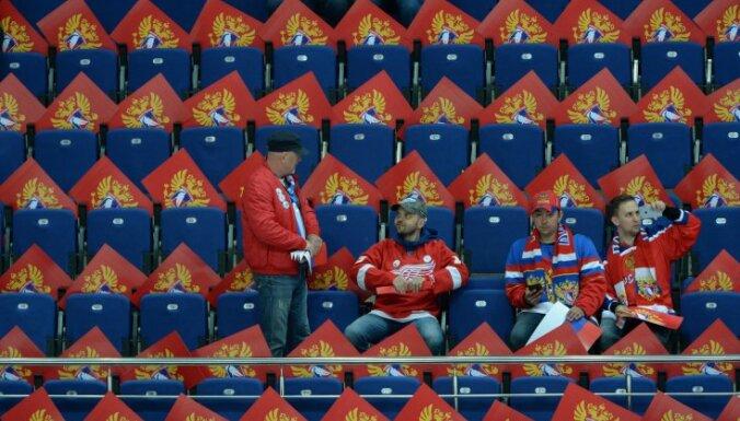 Russian fans ahead of the 2016 IIHF World Ice Hockey Championship