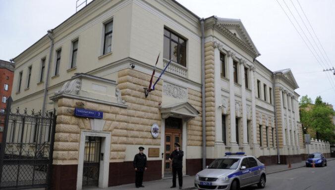 В Москве совершено нападение на латвийское посольство