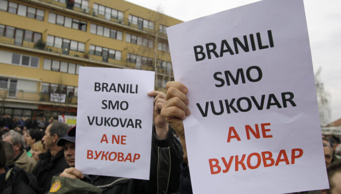 Балканские страны отказываются от кириллицы