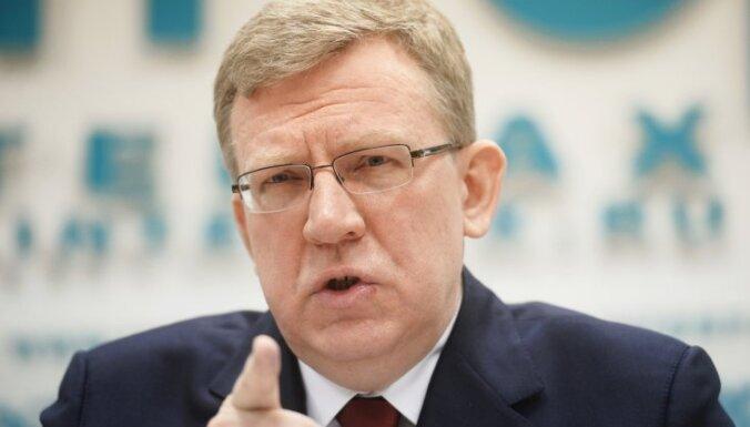 Кудрин признался в отсутствии у России денег на пенсии