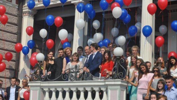 Российское посольство российские вузы