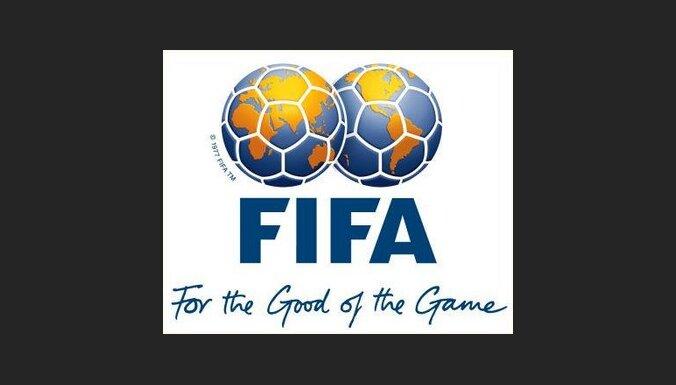 Рейтинг ФИФА: Латвия поднялась на три строчки