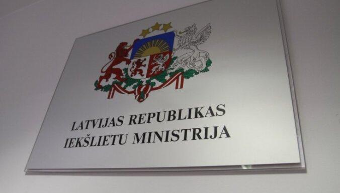 Lai novērstu VK konstatētās nepilnības, IeM plāno izmaiņas normatīvajos aktos un uzlabot sadarbību starp iestādēm