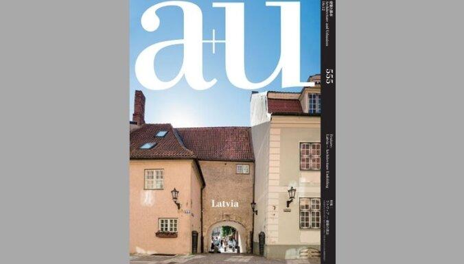 Pazīstams arhitektūras žurnāls Japānā veltījis numuru Latvijas arhitektūrai