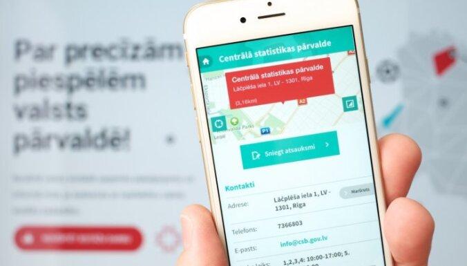Latvijā radīto mobilo lietotni 'Futbols' lietos arī citās ES valstīs