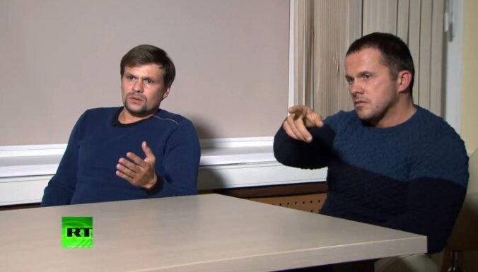 """ФСБ выясняет, кто """"слил"""" журналистам информацию о Петрове и Боширове"""