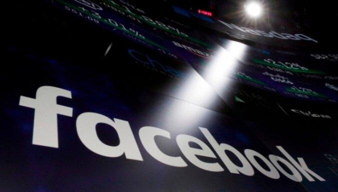 Министры и представители Facebook обсудят сотрудничество в предвыборный период