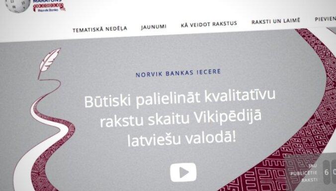 'Delfi' izsludina 'Mediju nedēļas' Latvijas Vikipēdijas maratonā