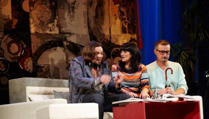 Rīgā notiks pirmais Latvijas amatierteātru kamerizrāžu festivāls