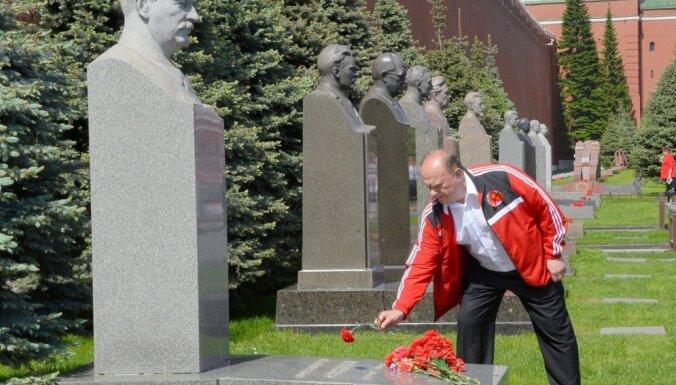 Genādijs Zjuganovs