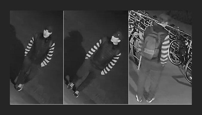 ФОТО. Полиция просит помочь опознать мужчину