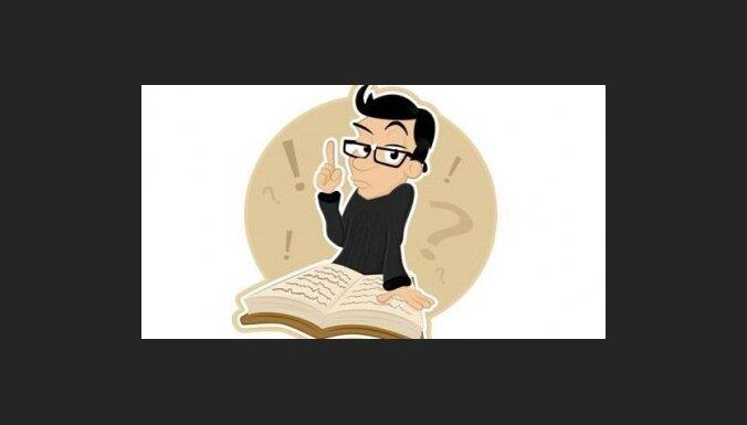 """Участвуй в конкурсе """"Лучший бухгалтер 2009"""" и выигрывай ноутбук ASUS и другие ценные призы!"""