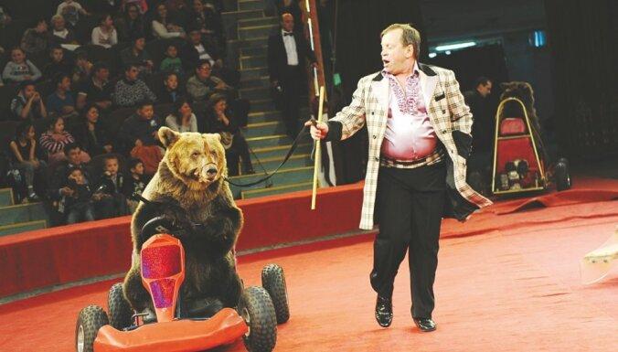 Московский цирк на Цветном бульваре им. Юрия Никулина