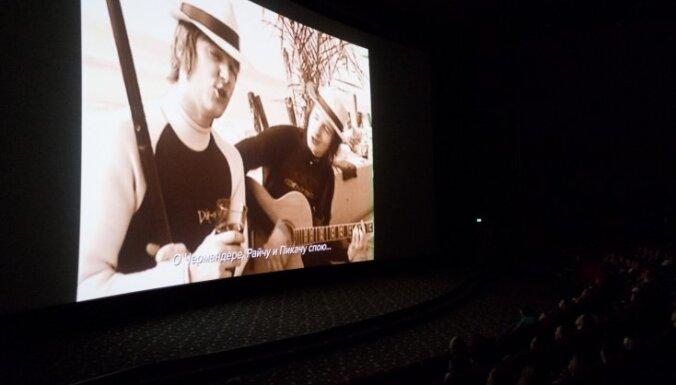 Foto: Ar grupas dalību pirmizrādi piedzīvojusi filma ''Prāta vētra': Starp krastiem'