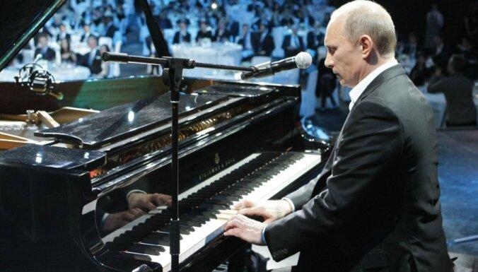 "СМИ: Куда пропали деньги от ""концерта Путина""?"