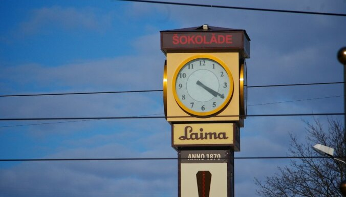 Латвия разрешила норвежцам купить Laima, Gutta и Staburadze