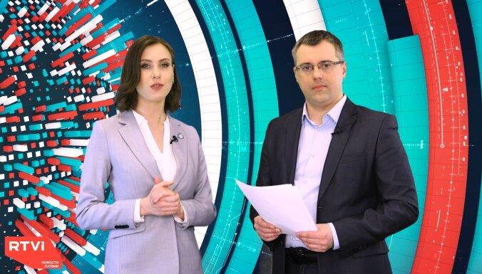 Телеканал RTVI запускает латвийские новости на русском языке