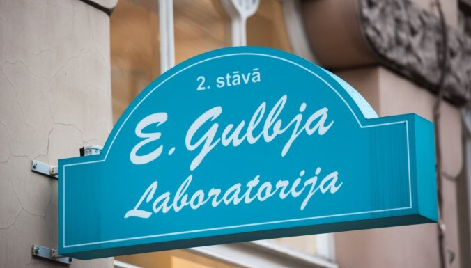 E. Gulbja laboratorija готова к проведению тестов на антитела к Covid-19