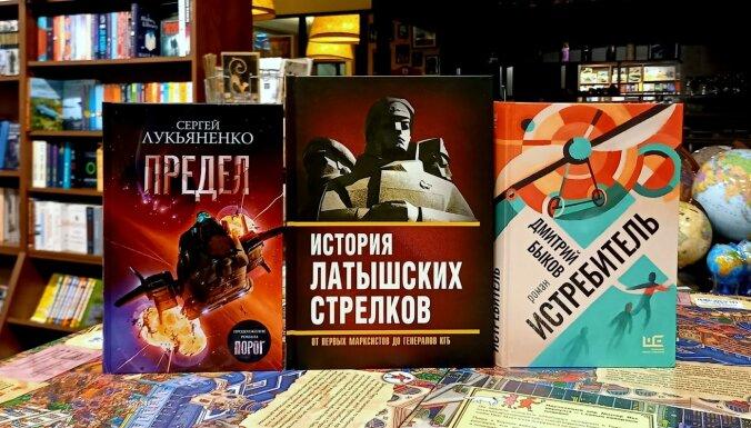 Книги недели: космический предел, красный истребитель и латышские стрелки