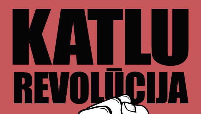 Латвийцев призвали в знак протеста каждый день в 18:00 громко стучать в кастрюлю