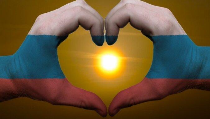 Прошлый год был худшим для отношений Латвии и России