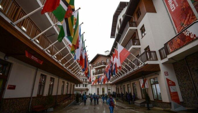 В Сочи открыла двери Олимпийская деревня