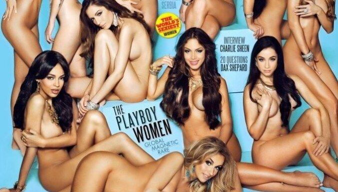 Playboy, Lingita Lina Bopulu
