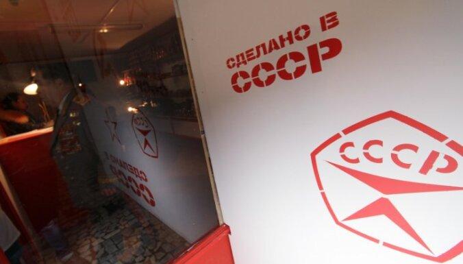 Комиссия по подсчету ущерба от советской оккупации возобновила свою работу