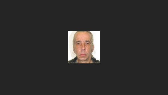 Полиция разыскивает пропавшего без вести жителя Пурвциемса