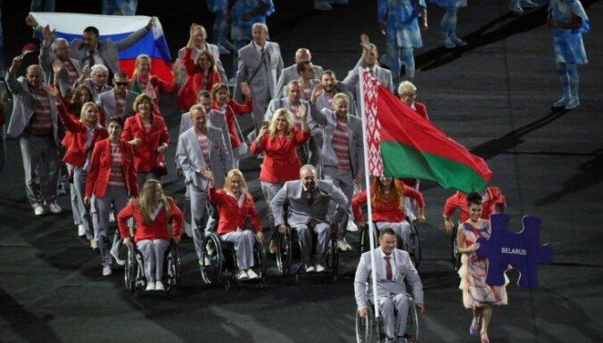 В Госдуме задумались о выступлении российских легкоатлетов под флагом Беларуси