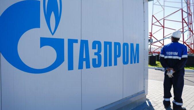 """Суд Лондона разрешил заморозить активы """"Газпрома"""""""