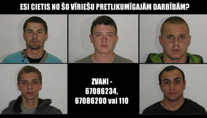 Par laupīšanu aizturēti vairāki vīrieši; aicina atsaukties cietušos